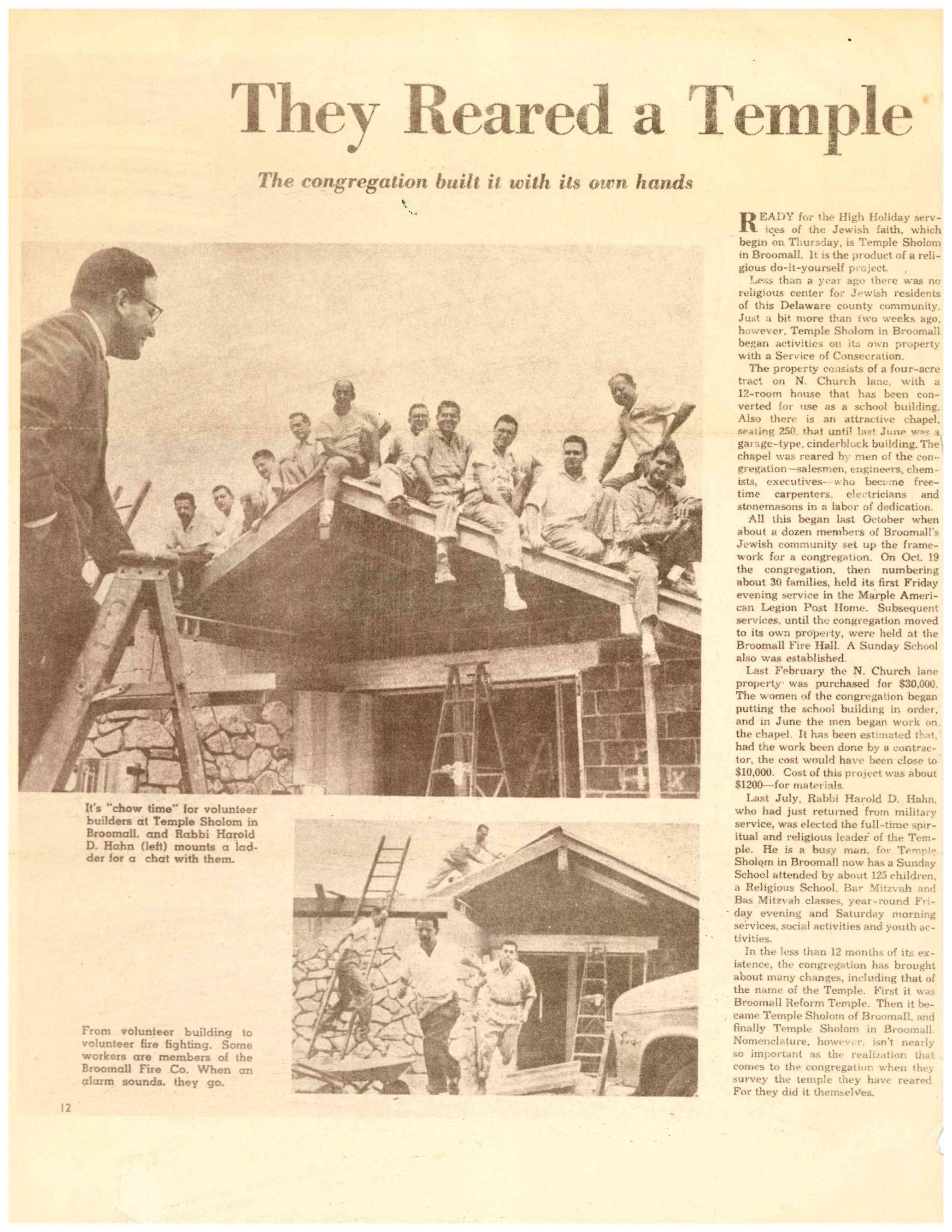 Building article