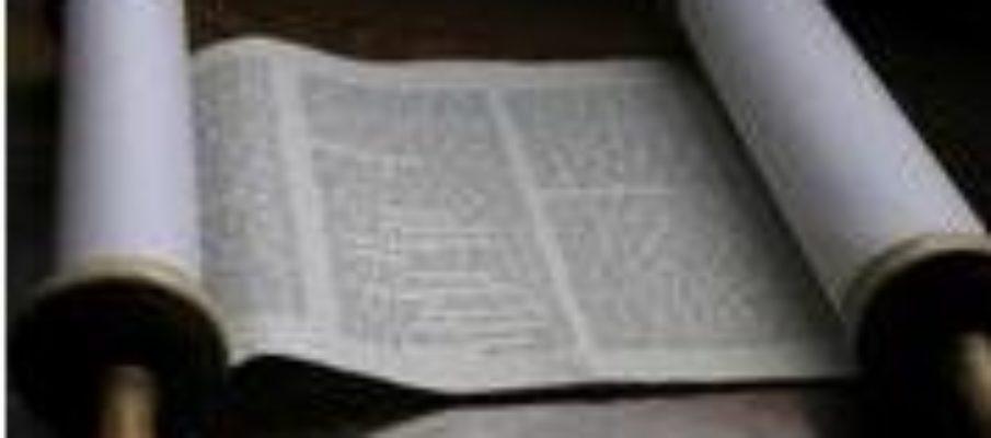 icon-Torah