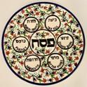 Armenian-style-hand-plates-ceramic-Seder-plate-no-artist