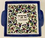 Armenian-style-matzoh-plate-no-artist