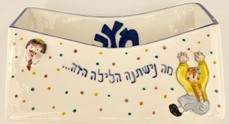 From-Israel-Fun-ceramic-matzoh-holder-no-artist
