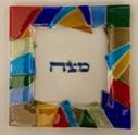 Tamara-Baskin-Mosaic-matzoh-plate